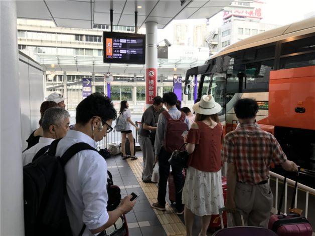 バスタ新宿 リムジンバス