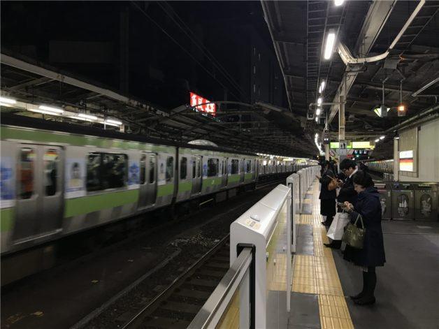 羽田空港 ANA スターアライアンス シドニー メルボルン 夜便